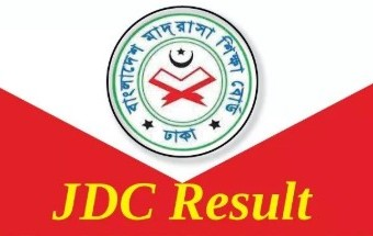 JDC Result 2019 – Publish Date & Time, Check by Online & SMS