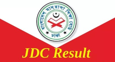 JDC Result Publish Date Check by Online SMS