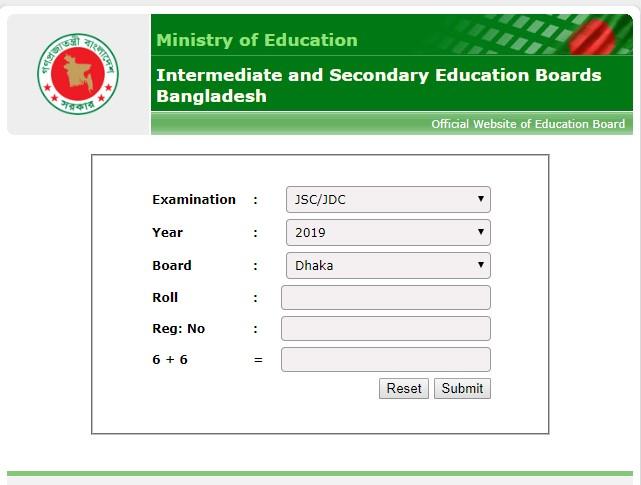 JSC Result 2019 – (Full Marksheet) All Education Board Bangladesh