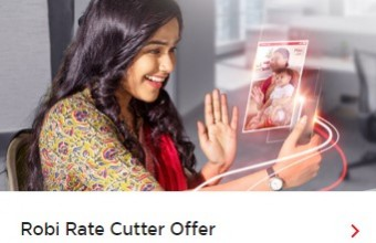 Robi Call Rate Offer 2019 – Rate Cutter Offer