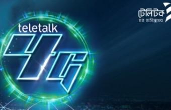 Teletalk 4G Active Code, Offer, Coverage, Speed & Status Check