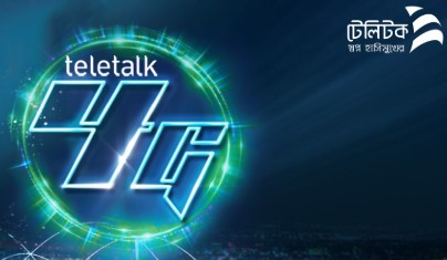 Teletalk 4G Active Code, Offer, Coverage, Speed & Status Check Code