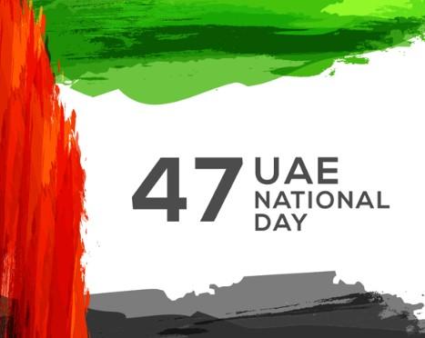 UAE National Day 2018 - 47th UAE National Day 2018 Celebration