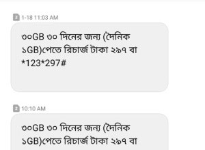 Airtel 30GB 297 TK Offer with 30 Days Validity