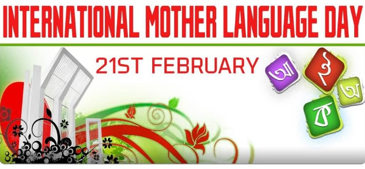 International Mother Language Day HD Wallpaper