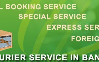 Sundarban Courier Service Green Road Address & Contact Number