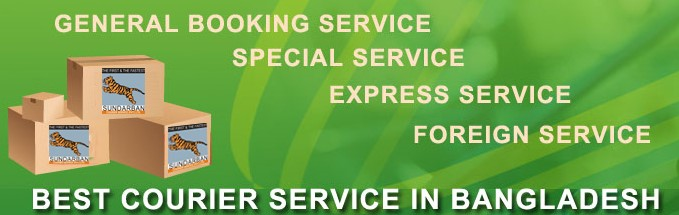 Sundarban Courier Service (Pvt.) Ltd. Image