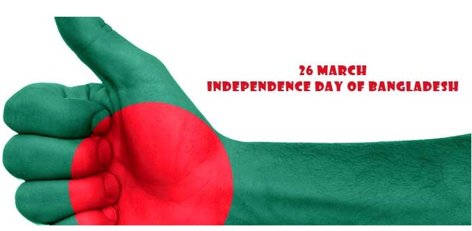 26th March Bangladesh Independence Day Image