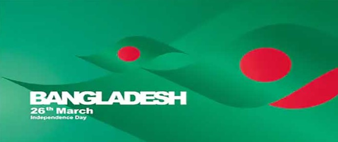 26th March Bangladesh Independence Day Pictures, Images & HD Wallpaper