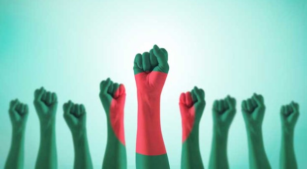 26th March Bangladesh Independence Day Pictures