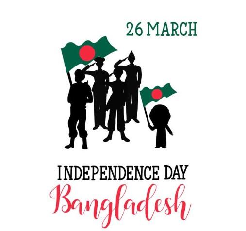26th March Shadhinota Dibosh Image, wallpaper and picture