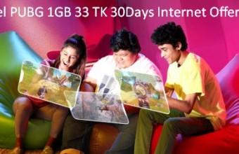 Airtel PUBG 1GB 33 TK (30Days Validity) Internet Offer 2019