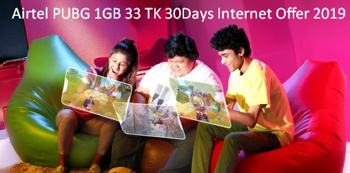 Airtel PUBG 1GB 33 TK 30Days Internet Offer 2019Airtel PUBG 1GB 33 TK 30Days Internet Offer 2019