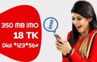 Robi 350 MB 18 TK IMO Offer | RObi IMO Pack 2019