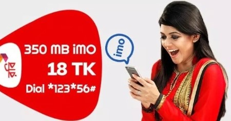 Robi 350 MB 18 TK IMO Internet Pack 2019