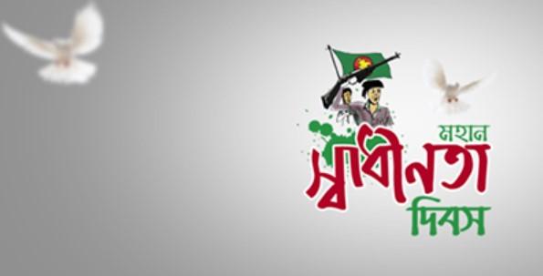 Shadhinota Dibosh Picture