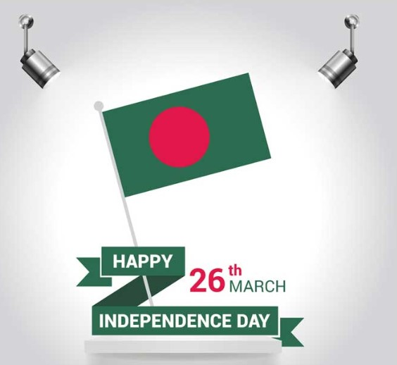 independence day bangladesh image, picture & wallpaper