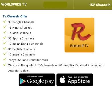 Radiant IPTV Service in Bangladesh