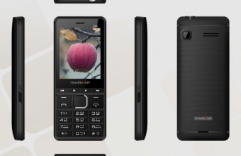 Symphony L55i Price in Bangladesh & Full Specifications