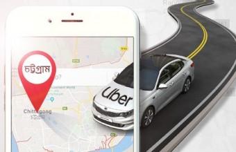 Uber Offer for Chittagong | Enjoy 50% OFF