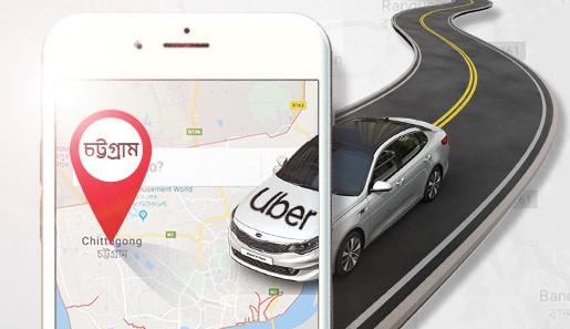 Uber Offer for Chittagong - Enjoy 50% OFF