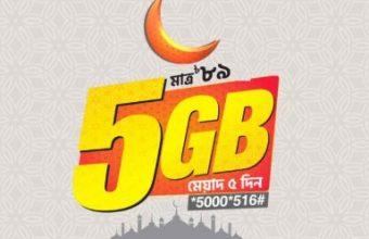 Banglalink EID Offer 2019 – 5GB Internet at 89 TK