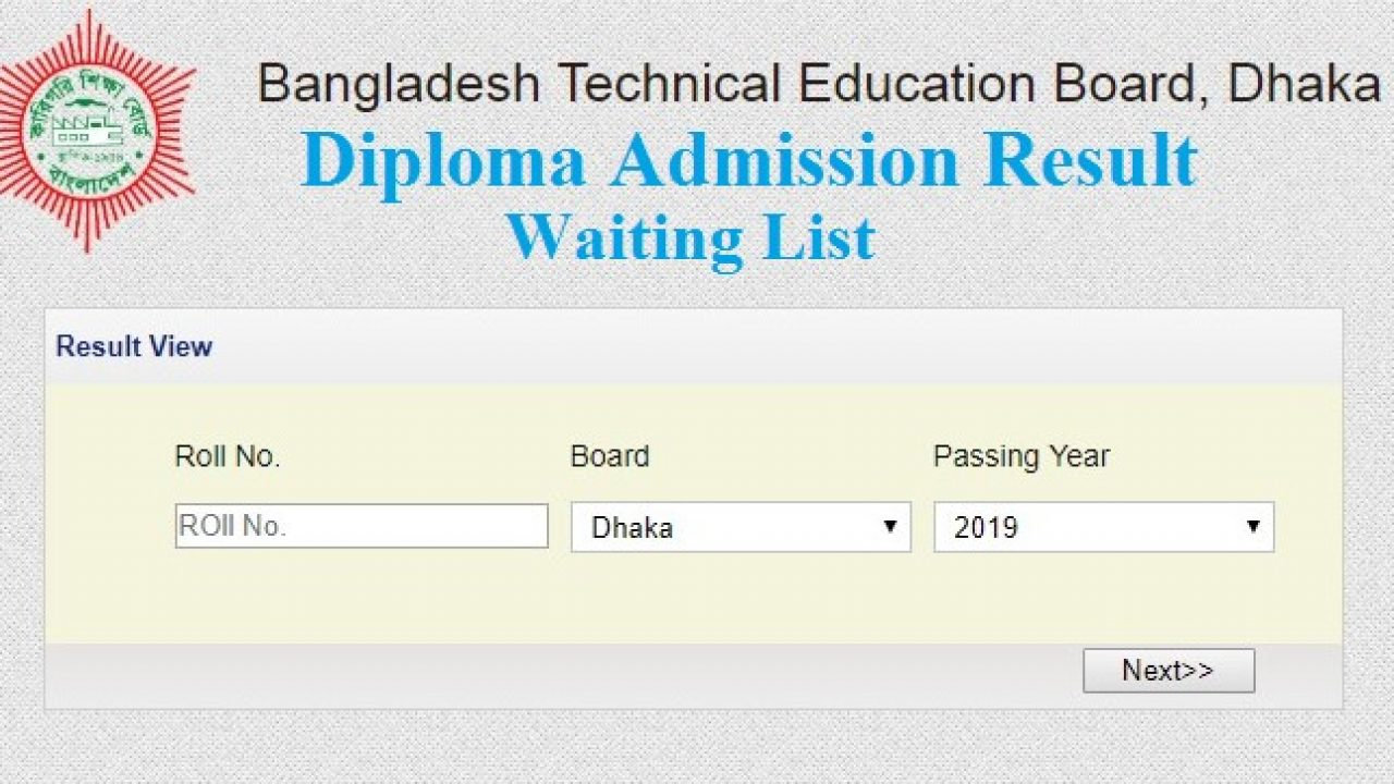 BTEB Diploma Admission Result (4th Waiting & Migration) 2019