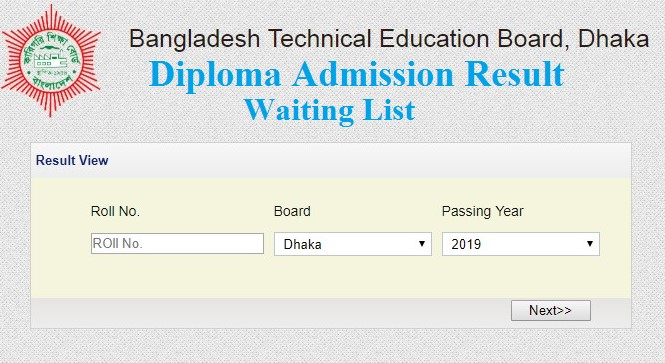 Diploma Admission Result Waiting List Check