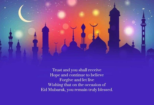 Eid Ul Fitr 2019 Wishes, Quotes, Pictures for Whatsapp Status
