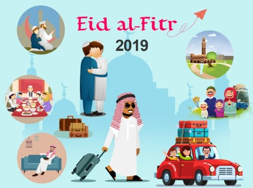 Eid al Fitr 2019 – EID Mubarak 2019 Wishes SMS Picture Wallpaper Quotes