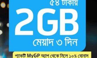 GP 2GB 54 TK Offer