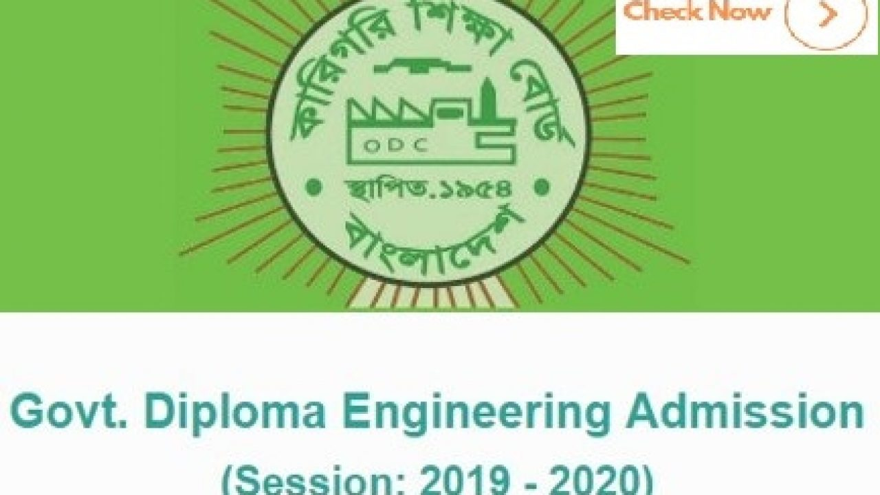 Polytechnic Diploma in Engineering Admission Result 2019 Published