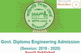 Polytechnic Diploma in Engineering Admission Result 2019 Published – Check Now