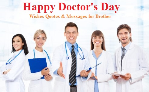 Happy Doctors Day 2019 Wishes SMS, Greetings, Quotes & Messages for Brother