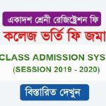 How to Pay HSC Admission Registration Fee 2019