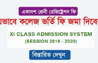How to Pay XI CLASS Admission 2019 Registration Fee?