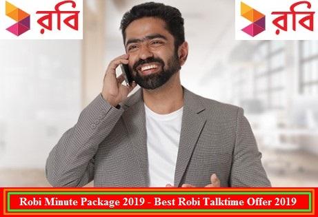 Robi Minute Offer 2019 - Robi Talktime Package 2019 - Minute Pack