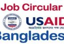 USAID Bangladesh Job Circular