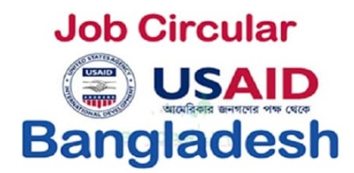 USAID Bangladesh Job Circular