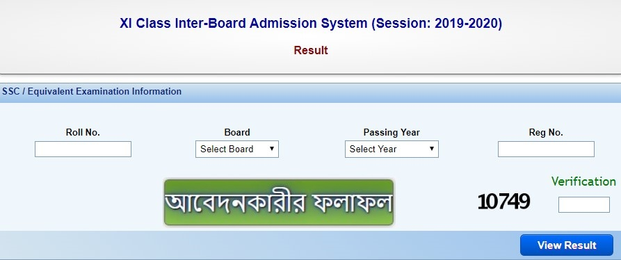 XI Class Admission Result 2019 - HSC College Admission Merit List Result 2019 Published Today
