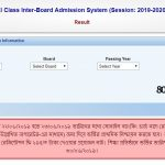XI Class 2nd Merit List Result Published Today - HSC Admission Result 2019 Check Now