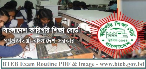 BTEB Exam Routine - PDF & Image by www.bteb.gov.bd