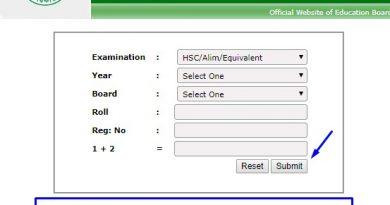 HSC Result 2019 – এইচএসসি পরীক্ষার ফলাফল কিছুক্ষনের মধ্যে প্রকাশ করা হবে