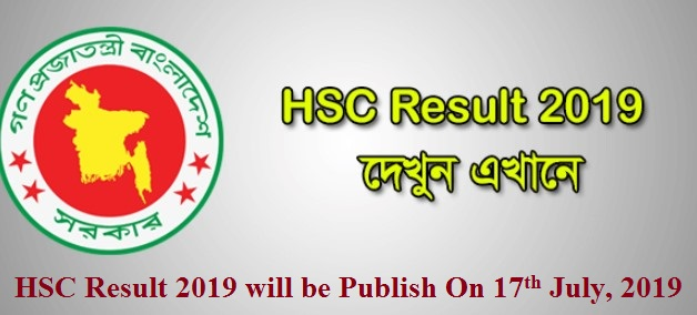 HSC Result 2019 will be Publish On 17th July, 2019