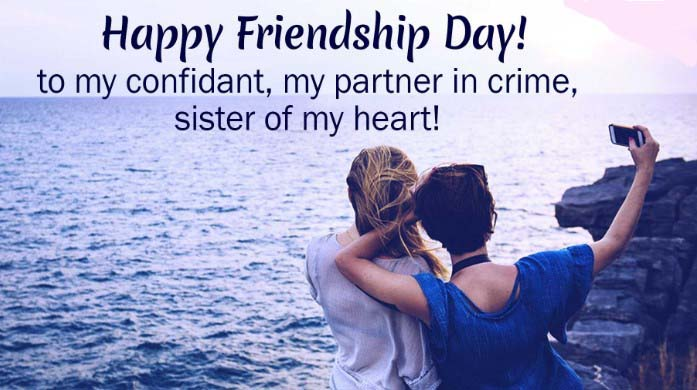 Heart Touching Happy Friendship Day 2019 Message with Image & Picture