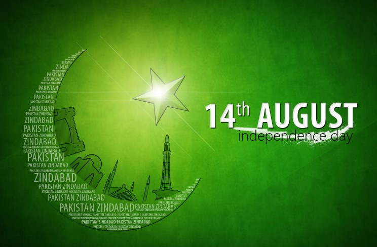 14th August - Pakistan Independence Day 2019 Picture, Image, Wallpaper