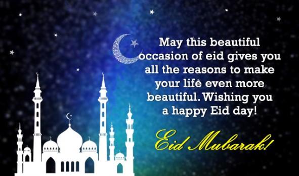 Best Eid Mubarak Messages - Eid al-Adha 2019 Wishes