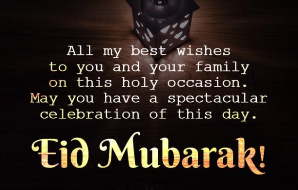 Best Eid Mubarak Wishes 2019 for Facebook & Whatsapp Status