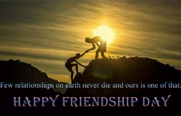 Best Friendship Day Wishes Messages With Special Images
