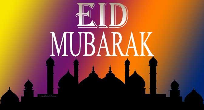EID Mubarak 2019 Picture for Facebook Cover Photos